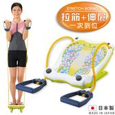 IMOTANI 三合一美型舒筋板 日本製 舒筋板 拉筋板 易筋板 足筋板 健康 足部拉筋【生活ODOKE】
