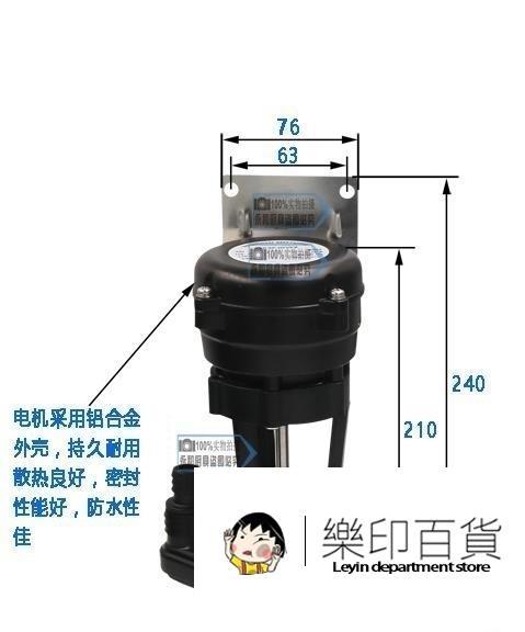 抽水機 通用流水式制冰機抽水泵制冰機排水泵3W6W9W14W制冰機抽水泵馬達 樂印百貨