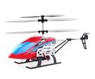 遙控飛機直升機充電兒童耐摔航模飛行器男孩...