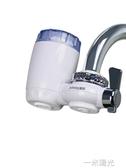 家貝水龍頭凈水器家用直飲廚房自來水前置濾水器濾芯防濺頭過濾器 一米阳光