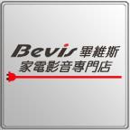 Bevis畢維斯家電影音專門店