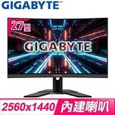 【南紡購物中心】Gigabyte 技嘉 G27QC 27型 2K 165Hz 1500R 曲面電競螢幕