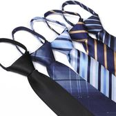 7cm拉鍊領帶男正裝商務一拉的黑色免打結懶人易拉得一拉得韓國窄