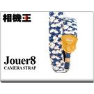 Jouer8 4.0 減壓背帶 御召兔 10mm 穿繩