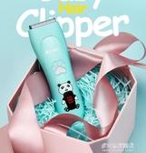 充電式理髮器-嬰兒理發器超靜音剃頭發充電推剪自己幼兒童剃發推子寶寶家用神器 多麗絲