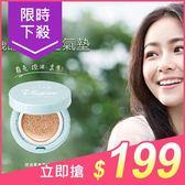 1028 控油柔焦氣墊粉餅(12g) 兩款可選【小三美日】$680