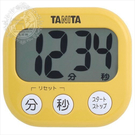 TANITA TD-384計時器-黃 [50291]◇美容美髮美甲新秘專業材料◇