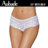 Aubade-愛的漫步S-L鑲綴蕾絲平口褲(白)EF