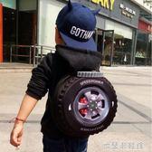 個性兒童書包輪胎書包旅行雙肩背包寶寶書包 幼兒園書包 男孩書包 米蘭潮鞋館