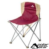 Polar Star 大休閒椅『紅』P17733 摺疊椅.折疊椅.折合椅.野餐椅.露營椅.戶外椅.扶手椅.靠背椅.烤肉