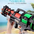 大號兒童水槍玩具寶寶潑水節神器成人沙灘戲水男女孩背包滋水仗搶 遇見生活