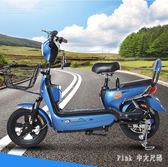 電動車48v新款電動自行車雙人電瓶車成人小型代步  nm3316 【Pink中大尺碼】