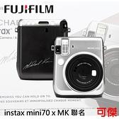 Fujifilm mini 70 X MK mini70 Michael Kors 聯名拍立得 銀色 平行輸入