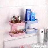肥皂架 免打孔肥皂盒衛生間瀝水創意壁掛香皂架浴室置物架吸盤雙層肥皂架 愛丫愛丫