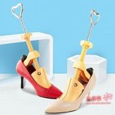 撐鞋器 擴鞋器撐鞋器鞋撐子鞋楦高跟平底鞋擴大器男女款通用擴寬撐大神器 3色