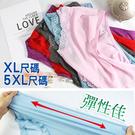 加大尺碼XL.5XL細緻蕾絲內褲/透氣網格/超彈性/女內褲/單品平口褲/大尺碼【 唐朵拉 】(618)