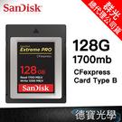 【德寶光學】SanDisk Extreme Pro CFexpress 128GB 1700mb 高速記憶卡 終身保固 總代理公司貨