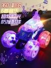 兒童遙控汽車玩具男孩3-6歲越野車跳舞車4大號翻滾車特技車翻斗車 台北日光