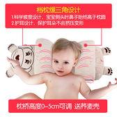 定型枕嬰兒枕頭0-1歲新生兒防偏頭寶寶純棉透氣糾正偏頭3四季通用 智聯
