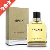 GIORGIO ARMANI 新Armani 男性淡香水 100ML (0000)【娜娜香水美妝】