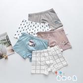 5條裝 男童內褲兒童平角褲四角寶寶短褲底褲【奇趣小屋】