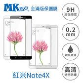 【MK馬克】紅米 Note4X 全滿版9H鋼化玻璃保護膜 保護貼 鋼化膜 玻璃貼 玻璃膜 滿版膜 黑色/白色