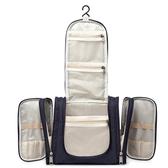 旅行洗漱包男士女防水出差戶外干濕分離多功能旅游收納袋化妝便攜