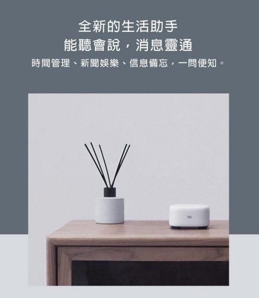 【Love Shop】小米小愛音箱mini版 小愛同學音箱迷你音響AI助手mini小音箱批發