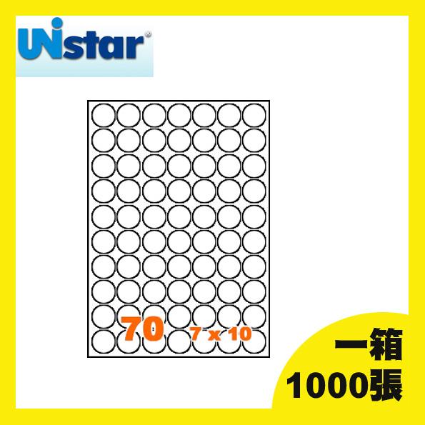 裕德 電腦標籤  70格 US2700-1000 一千張 一箱 三用標籤 列印標籤 (出貨/網拍/寄件/標籤貼紙)