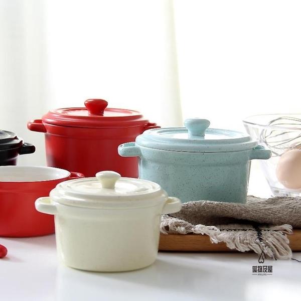 甜品燕窩燉盅陶瓷蒸蛋羹碗帶蓋嬰兒蒸蛋碗寶寶輔食碗【愛物及屋】