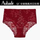 Aubade黎明之愛S-XL蕾絲高腰褲(紅)QA