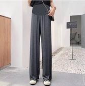 孕婦褲子春秋款外穿闊腿褲夏季薄款寬松時尚打底褲春夏孕婦裝春裝