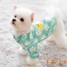 寵物小狗狗貓咪衣服夏季薄款小型犬寵物夏季薄款【倪醬小鋪】