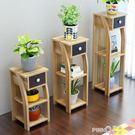 客廳室內花架陽台落地式木質花架子多層置物架多肉綠蘿花盆架家用