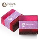 Aaliyah手工皂-紅酒多酚 沐浴乾爽...