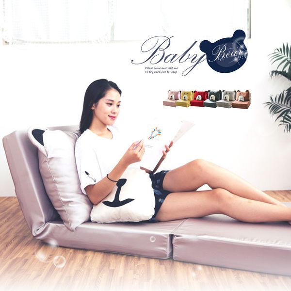 【BNS家居生活館】BabyBear 可愛小熊單人沙發床