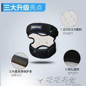 防護具運動健身膝蓋護具