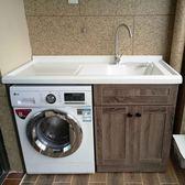 洗衣機櫃組合陽台洗衣櫃組合帶搓板高低洗衣池洗衣台浴室櫃石英石洗衣機櫃Igo cy潮流站
