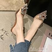 拖鞋透明高跟鞋女新款夏季尖頭百搭仙女風水鑚性感水晶細跟涼鞋女 【全館免運】