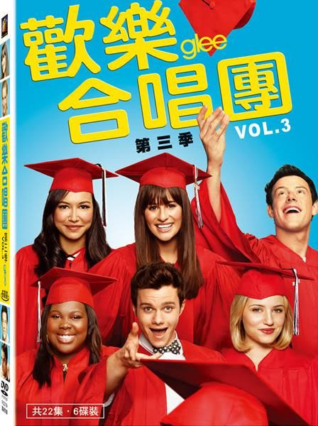 歡樂合唱團 第三季 DVD 歐美影集  (音樂影片購)