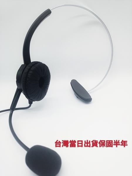 中國信託電話耳機麥克風