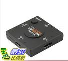 [103 玉山最低比價網] 高清HDMI切換器 3進1出 1080P HDMI分配器 (_M43)