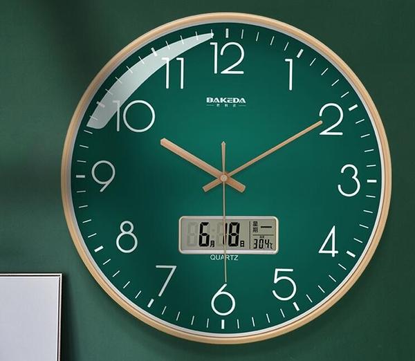 掛鐘 巴科達掛鐘客廳鐘表簡約輕奢時尚家用時鐘北歐現代個性創意石英鐘【快速出貨八折鉅惠】
