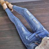 破洞牛仔褲女季韓版顯瘦緊身刺繡九分褲小腳鉛筆褲子 早秋最低價促銷