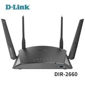 【限時至0831】 D-Link DIR-2660 AC2600 Wi-Fi Mesh 無線路由器