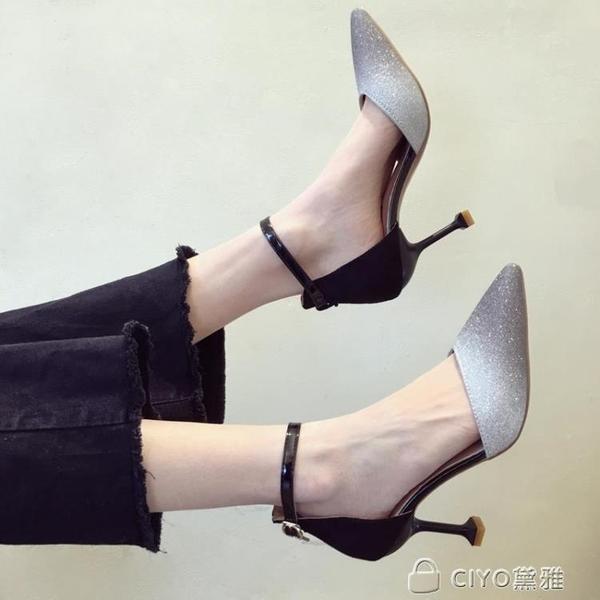 高跟鞋女新款百搭尖頭細跟亮片防水臺時尚女士單鞋潮 ciyo黛雅