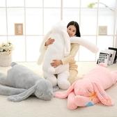 玩偶公仔可愛長型兔子毛絨玩具抱著睡覺長條抱枕公仔女孩懶人娃娃正韓搞怪 【八折搶購】