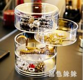 店鋪耳環展示盒 透明亞克力多功能首飾盒 飾品收納耳環釘手項鏈收納整理架 rj2187『黑色妹妹』