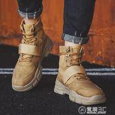 馬丁靴男靴子高筒秋季透氣中筒短靴潮鞋工裝戰狼靴英倫百搭大黃靴 電購3C
