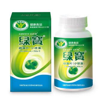 三多綠寶綠藻片(小球藻)360粒【媽媽藥妝】